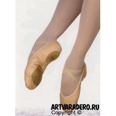 Grishko / Мягкая балетная обувь/Балетки